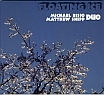Floating Ice - Michael Bisio / Matthew Shipp